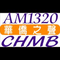 AM 1320